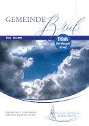 gembr-titl-web